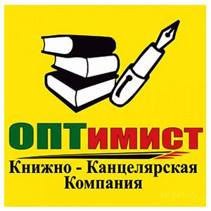 """СЕТЬ  магазинов""""ОПТИМИСТ"""""""
